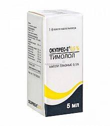 Окупрес-е капли: 8 отзывов от реальных людей. все отзывы о препаратах на сайте - otabletkah.ru