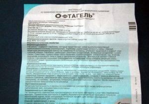 Карбомер: черный список вредных и опасных ингредиентов в составе косметики