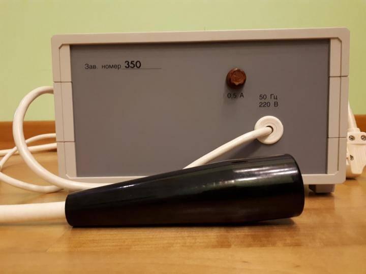 Аппарат лазерный офтальмологический терапевтический ласт