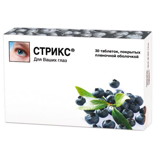 Стрикс витамины для глаз – отзывы, аналоги, инструкция, цена