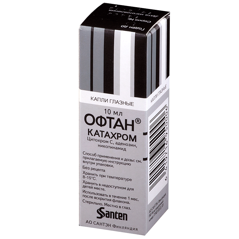 Офтан катахром капли глазные - инструкция, цена, отзывы