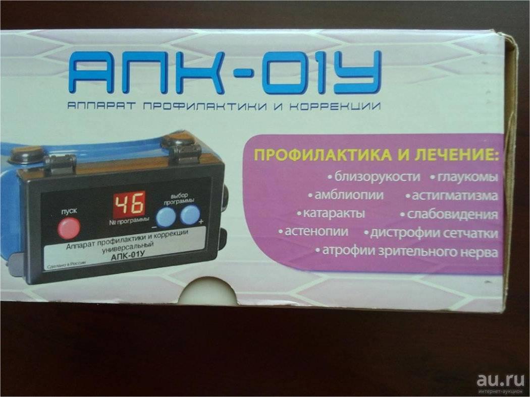 Аппарат для глаз меллон: обзор, действие, применение