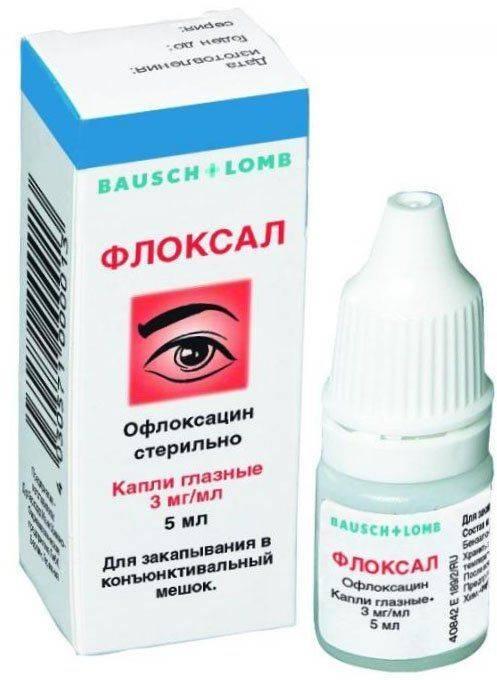 Антибиотики при ячмене на глазу: мази, капли, таблетки | компетентно о здоровье на ilive