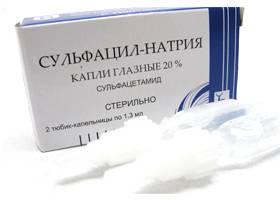 Сульфацетамид