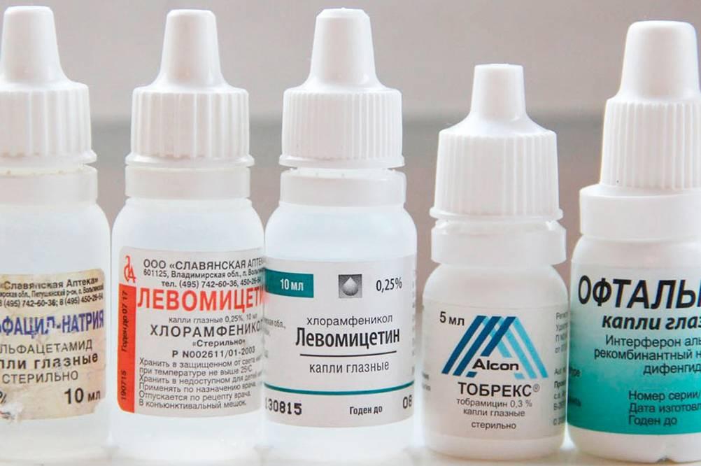 Капли от конъюнктивита для детей - эффективные средства