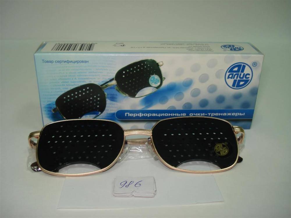 Очки тренажеры с дырочками для улучшения зрения (перфорационные очки)