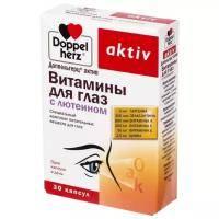 Выбираем глазные капли при дальнозоркости для улучшения зрения