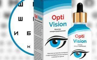 Optivision — средство для улучшения зрения