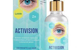 Activision — капли для восстановления зрения