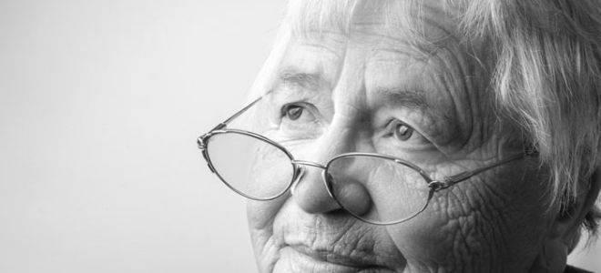 Пресбиопия: возрастная дальнозоркость