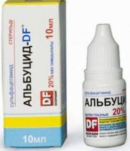 Альбуцид - глазные капли против простуды на веке