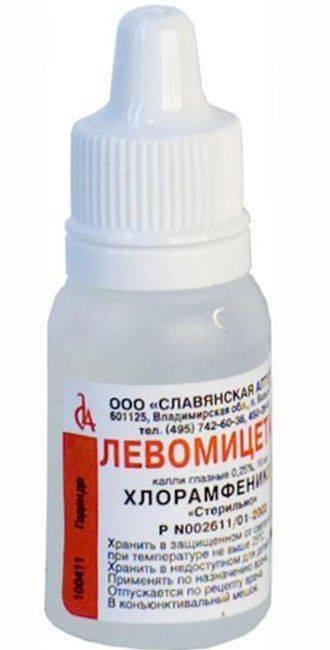 Левомицитиновые капли против демодекоза