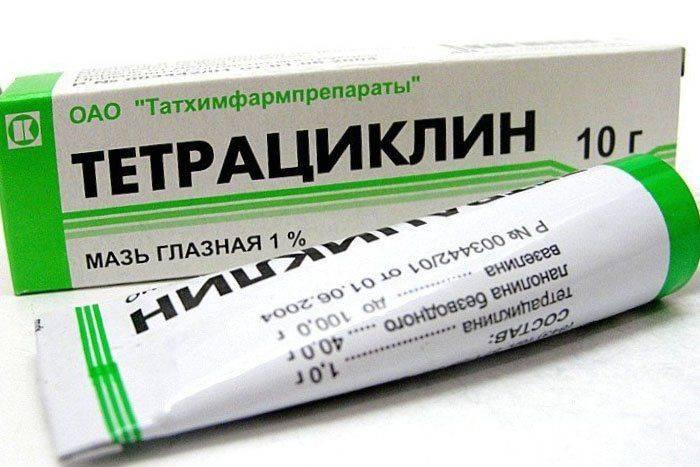Тетрациклин (упаковка препарата)
