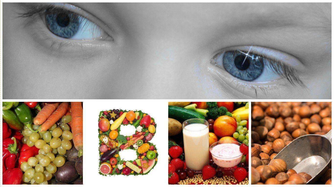 Витамины для профилактики близорукости
