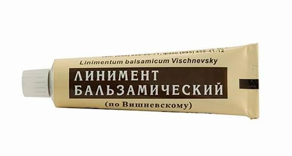Линимент бальзамический (по Вишневскому) против клеща демодекс на веках и лице