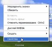 частота на XP 1