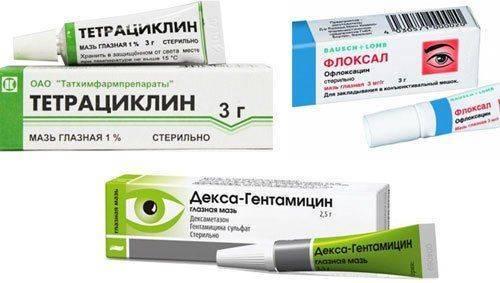 Мази с антибиотиком
