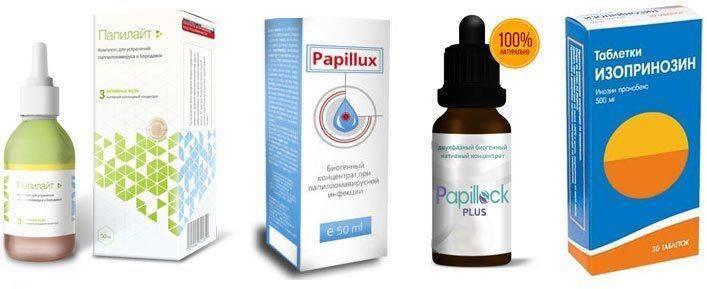 Медикаменты при лечении папиллом