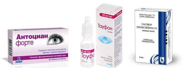 Капли для глаз при диабете