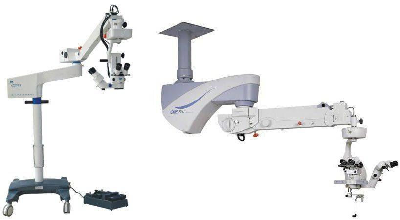 Операционный офтальмологический микроскоп: вид
