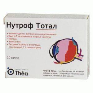 Упаковка глазных витаминов Нутроф Тотал