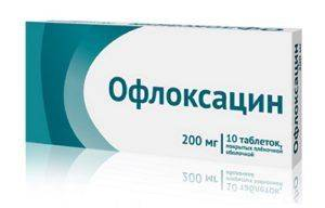 Офлоксацин таблетки - упаковка