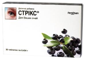Витамины Стрикс: упаковка