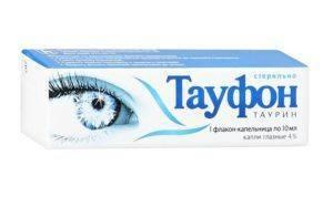 Тауфон - капли для глаз