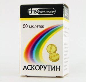 Аскорутин витамины: упаковка