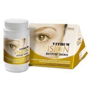 Витрум Вижн: как выглядит упаковка витаминов
