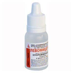 Капли левомицетин - лекарство для глаз