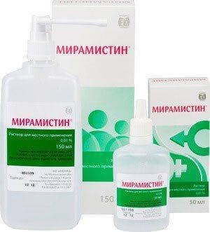 Бактерицидный раствор Мирамистин