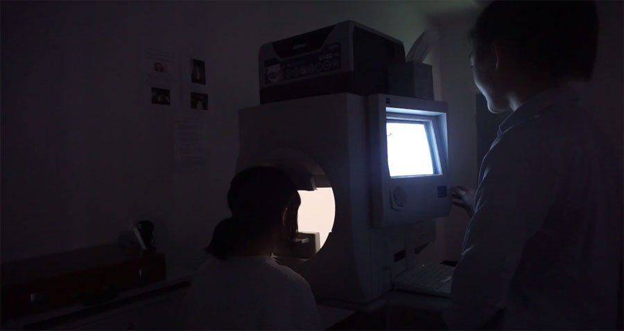 Тест проводится в темноте