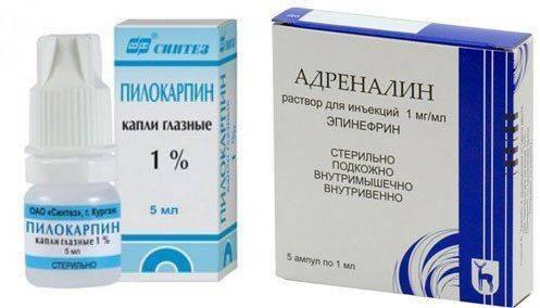 Эпинефрин и Пилокарпин