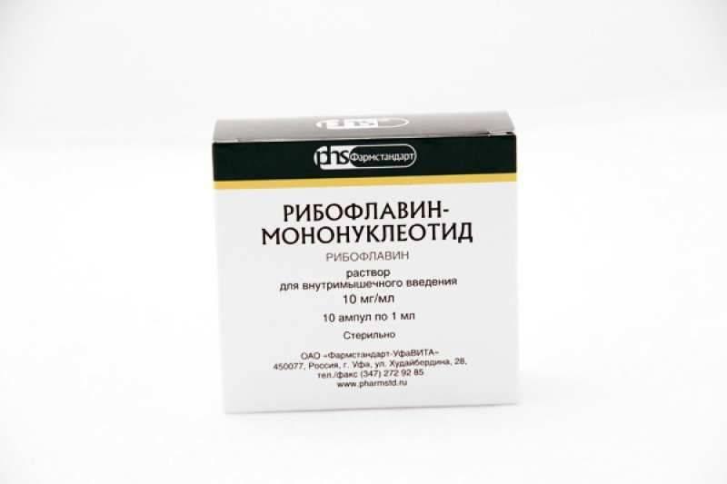 Российские витамины, какие выбрать 4 февраля 2016 повысить.