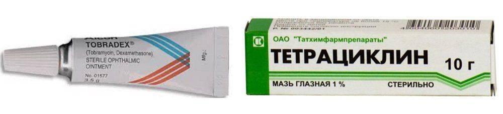 Тетрациклин и Тобрадекс мази