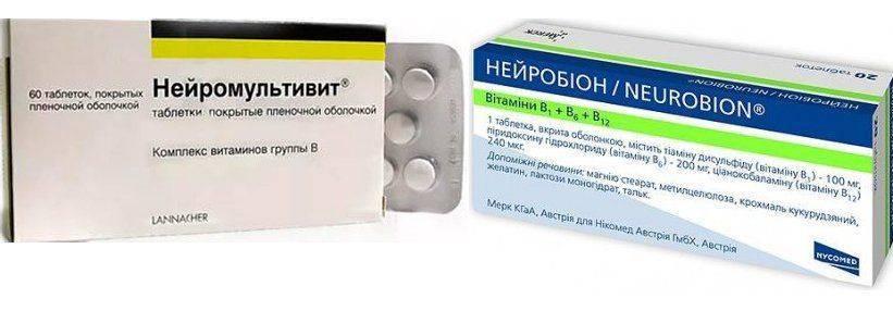 Нейробион Нейромультивит заменители
