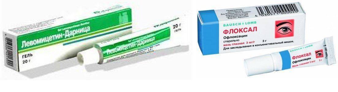 Флоксал, Левомицетин: мази-заменители