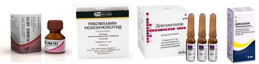 Ретинол, Дексаметазон и другие лекарства